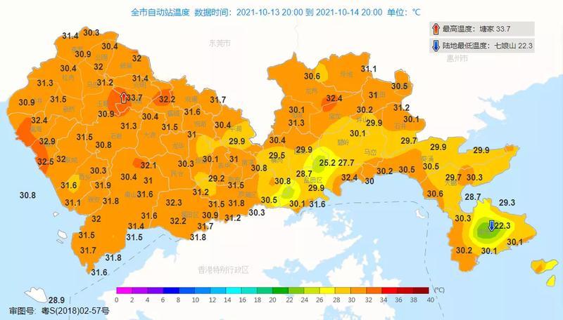 下半年来最强冷空气来袭!深圳最低气温将降至……