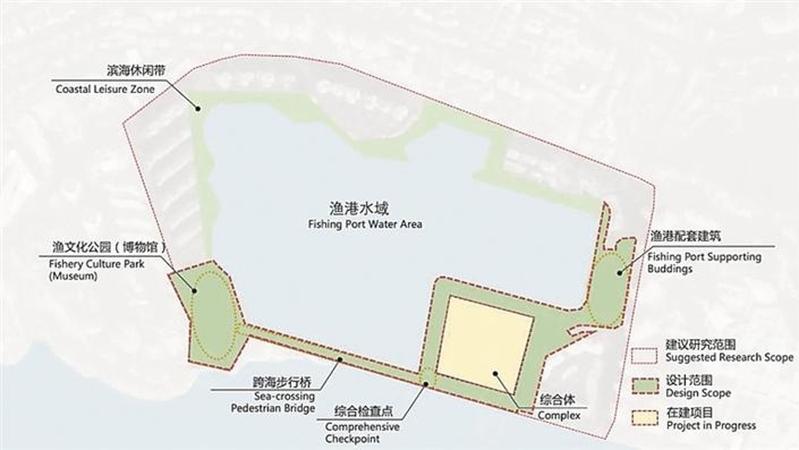 蛇口渔港咋设计?在线等 目前在全球范围内公开征集设计方案