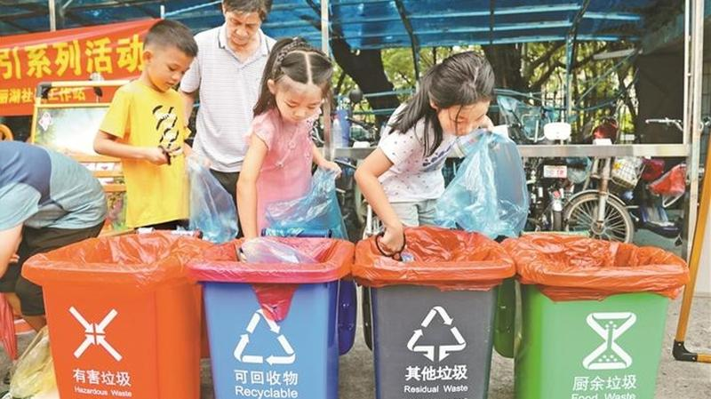 《深圳市生活垃圾分类管理条例》实施一周年 垃圾回收利用达45%