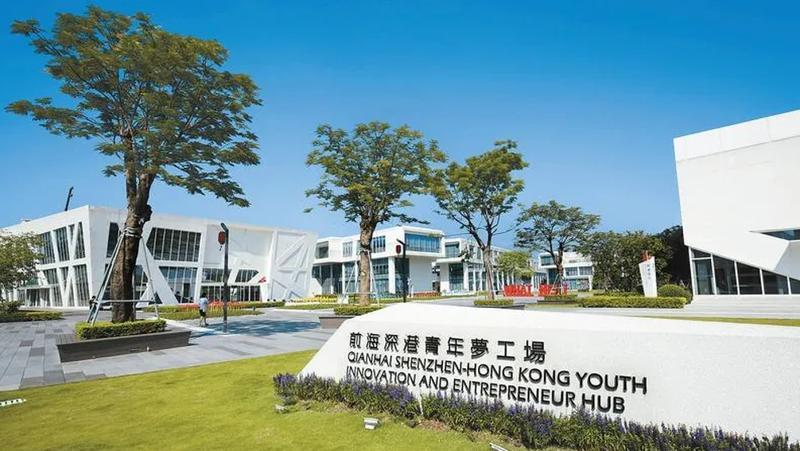 双语深圳|下一个四十年,世界级都市圈将在这里诞生!