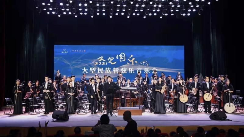 中央民族乐团在龙华奏响国乐盛宴
