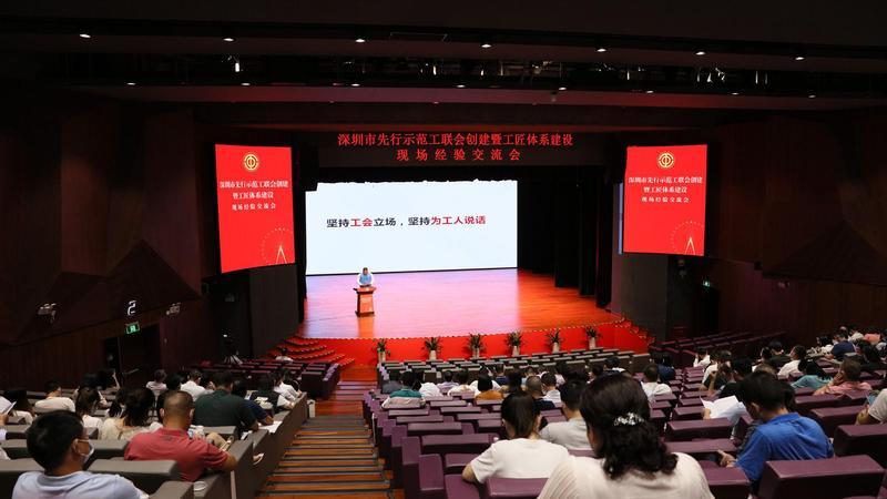 """打通职工群众的""""最后一公里"""" 深圳市总工会推进工联会综合改革工作"""