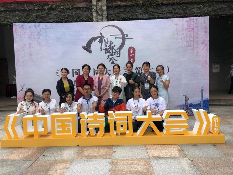 第七季《中国诗词大会》广东省面试选拔活动在东莞举行